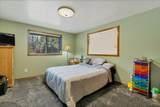 53110 Sunrise Court - Photo 21