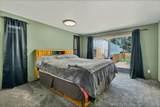 53110 Sunrise Court - Photo 24