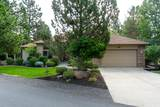 2784 Fairway Heights Drive - Photo 2