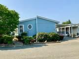 125 Blue Spruce Lane - Photo 2
