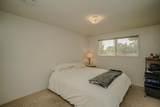 372 White Oak Circle - Photo 21