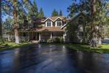 69550 Deer Ridge Road - Photo 16