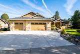 61402 Orion Drive - Photo 4