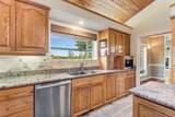 18575 Couch Market Road - Photo 16