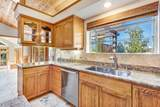 18575 Couch Market Road - Photo 18
