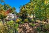 18575 Couch Market Road - Photo 43