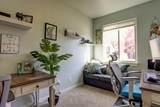 60460 Hedgewood Lane - Photo 13