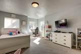 60460 Hedgewood Lane - Photo 23