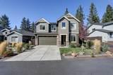 60460 Hedgewood Lane - Photo 42