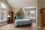 1800 Turnberry Place - Photo 8