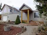 12501 Chinook Drive - Photo 1