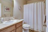 1882 Quince Tree Place - Photo 4