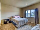 643 Freedom Lane - Photo 14
