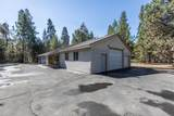 51485 Birch Road - Photo 4