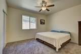 578 Oakridge Drive - Photo 17