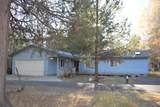 51475 Walker Street - Photo 1