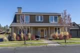 610 Redwood Street - Photo 1
