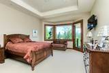 3064 Signature Court - Photo 14