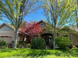 700 Seclusion Loop - Photo 2