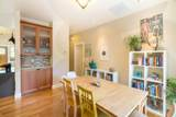 623 Drager Street - Photo 11