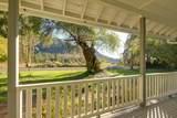 2080 Mill Creek Drive - Photo 4