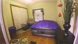 208 Chestnut Lane - Photo 4