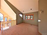 18511 Clear Spring Way - Photo 12