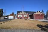 5335 Irwin Lane - Photo 1