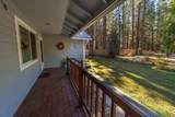 59878 Navajo Road - Photo 4
