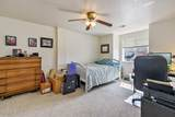 1056-1058 Shasta Avenue - Photo 24