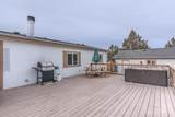 8396 Homestead Place - Photo 17