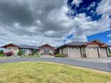 5405-5413 Seven Oaks Road - Photo 2