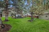988 Sunwood Court - Photo 51