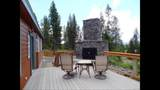 18745 Clear Spring Way - Photo 7