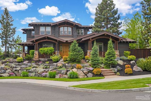 2441 NW Sacagawea Lane, Bend, OR 97703 (MLS #201908357) :: Windermere Central Oregon Real Estate