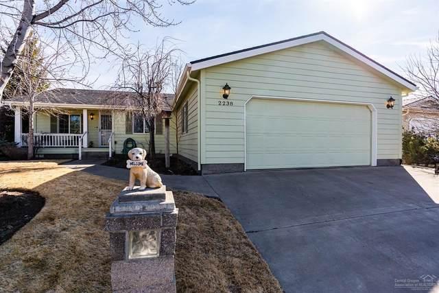 2238 NE Wintergreen Drive, Bend, OR 97701 (MLS #202002081) :: Berkshire Hathaway HomeServices Northwest Real Estate