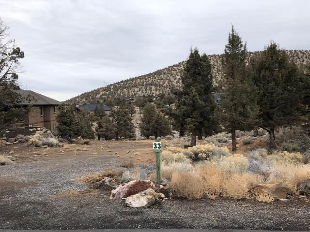 400 Vista Rim Drive, Redmond, OR 97756 (MLS #220102026) :: CENTURY 21 Lifestyles Realty