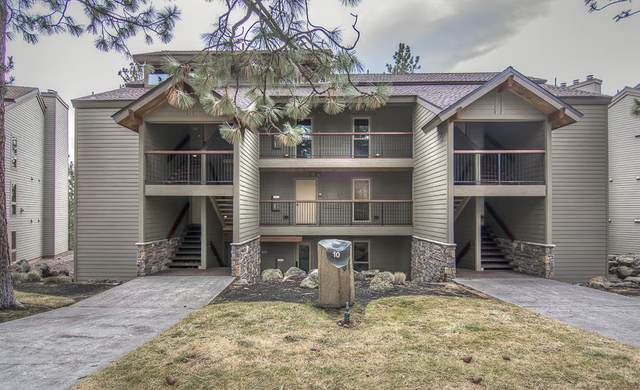 18575 SW Century Drive #242, Bend, OR 97702 (MLS #220112647) :: The Ladd Group