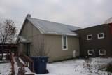 101 Boyer Ave - Photo 3