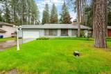5990 Parkwood Cir - Photo 1
