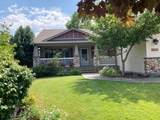 2694 Loire Dr - Photo 1