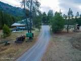 875 Wilderness Rd. - Photo 5