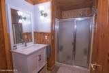 14651 Reflection Rd - Photo 20