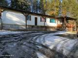 50 Mineral Street - Photo 1