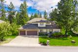 5131 Inverness Dr - Photo 1