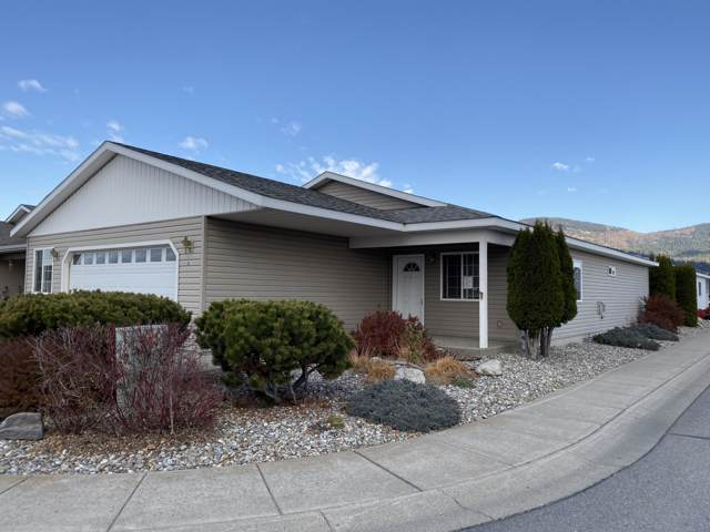8617 W Yosemite St, Rathdrum, ID 83858 (#19-11472) :: Five Star Real Estate Group