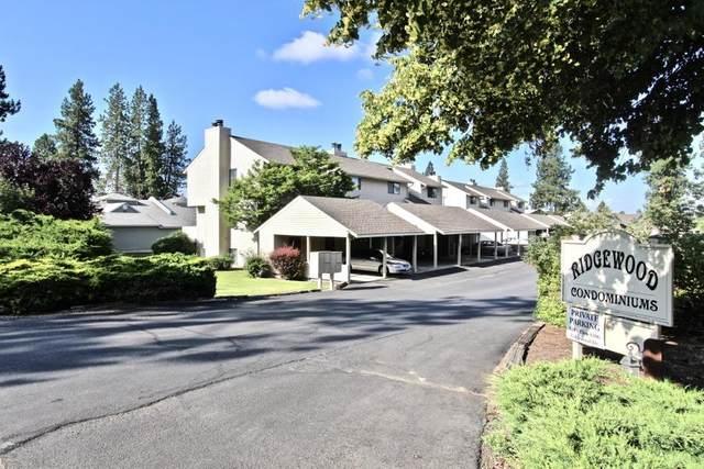 8203 N Ridgewood Dr #6, Hayden, ID 83835 (#20-1144) :: Groves Realty Group