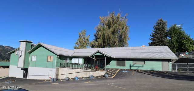 120 S 13th St., St. Maries, ID 83861 (#21-10027) :: ExSell Realty Group