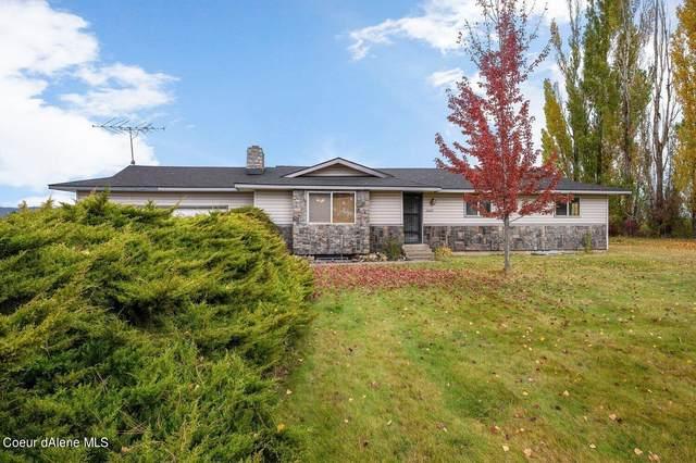9237 W Prairie Ave, Post Falls, ID 83854 (#21-10732) :: Flerchinger Realty Group - Keller Williams Realty Coeur d'Alene