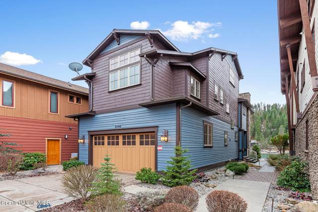 2140 W Bellerive Ln, Coeur d'Alene, ID 83814 (#21-273) :: Five Star Real Estate Group